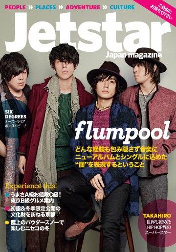 JETSTAR JAPAN COVER v1.indd