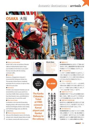 JETSTAR JAPAN Domestic Destinations(JE)_AL.indd