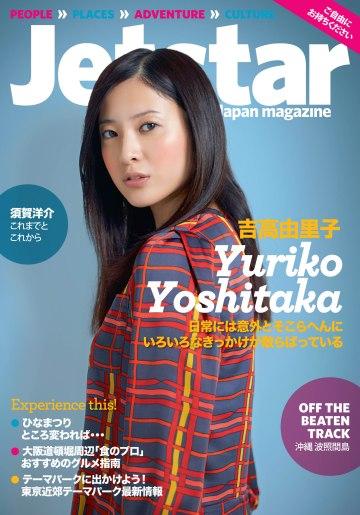 JETSTAR JAPAN FEB COVER_TD_REV2_C.indd